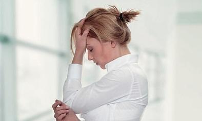 Kısırlık Tedavisi (İnfertilite)